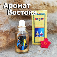 Єгипетські масляні духи з афродизіаком. Арабські масляні духи « Аромат Сходу ».