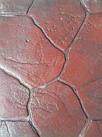 Набор добавок для печатного бетона 50кв м старое золото (топпинг-краситель, разделитель, добавки в бетон, лак)