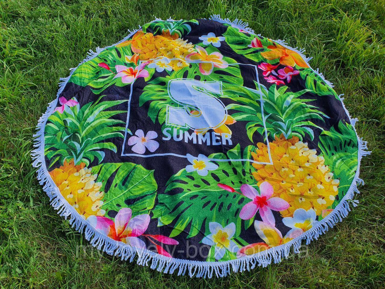 Полотенце пляжное круглое МАХРА (Арт. TPA205/10)