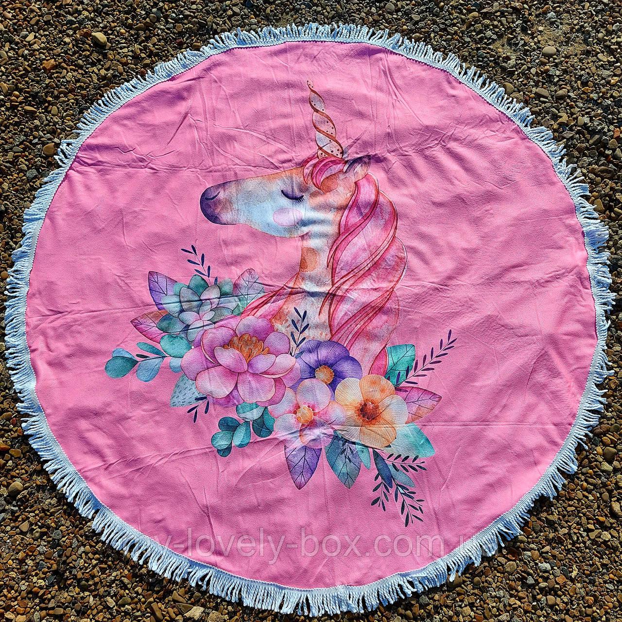 Полотенце-коврик пляжное круглое (Арт. TPA113/26)