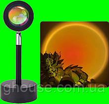Sunset Lamp проекційний світильник заходу, світанку, USB led Lamp - Жовтий Захід
