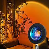 Sunset Lamp проекционный светильник заката, рассвета, USB led Lamp - Желтый Закат, фото 2