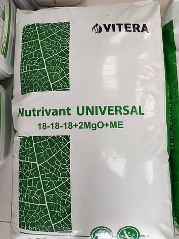Нутрівант універсальний, 25 кг, фото 2
