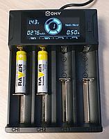 """Універсальний зарядний пристрій Westinghouse """"OMV"""" LBC-318-HCB"""