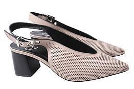 Туфли женские летние на каблуке из натуральной кожи, капучиновые Aquamarin Турция