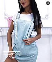 """Сарафан+футболка жіночий молодіжний розмір 42-46 (7цв)""""KARMEN"""" купити недорого від прямого постачальника"""
