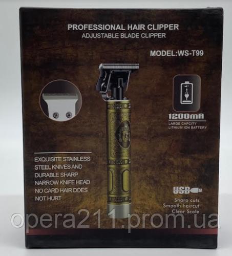 Триммер Professional Hair Clipper WS-T99 / ART-0478 (Металл 1200maH) (60шт)