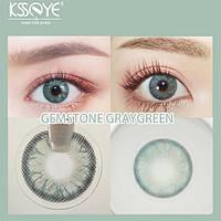 Цветные контактные линзы Серозеленый