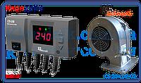 Комплект автоматики для твердотопливных котлов KG ELEKTRO CS 20 + DP 02
