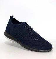 Модні чоловічі туфлі, фото 1
