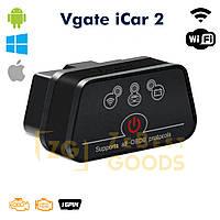 Автосканер ELM327 Vgate iCar2 OBD2 WiFi  для Android/iOs версія 2.1 (оригінал), фото 1