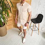 "🔥 Мужская летняя рубашка Pobedov ""Solid"" светло-бежевая, фото 2"