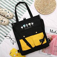 Сумка-рюкзак тканевая желто-черная для девушек