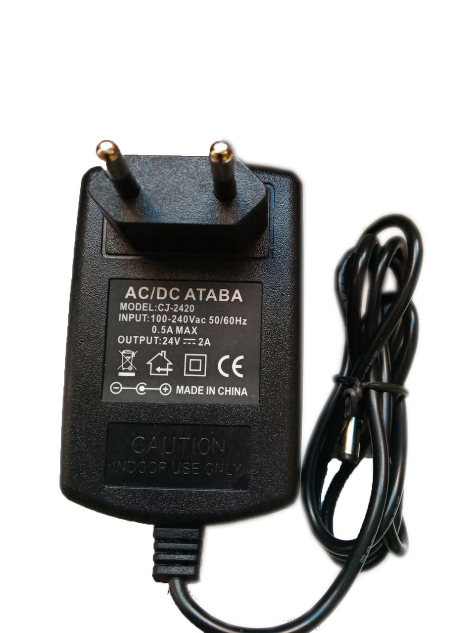 Блок питания ATABA CJ-2420 24V 2000mAh