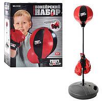 Детский боксерский набор Груша на стойке и перчатки, MS0332, для детей от 5 лет, в коробке, Подарок для
