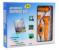 Автомобильный портативный душ Automobile Shower Set с питанием от прикуривателя