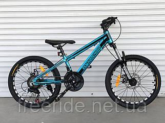 """Детский алюминиевый велосипед Toprider """"680"""" 20 (12) Shimano синий"""