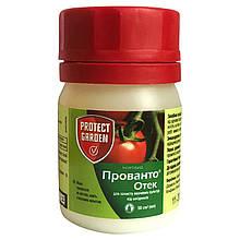 """Инсектицид для томатов, картофеля, свеклы """"Прованто Отек"""" (""""Протеус"""") (50 мл) от Bayer, Германия"""
