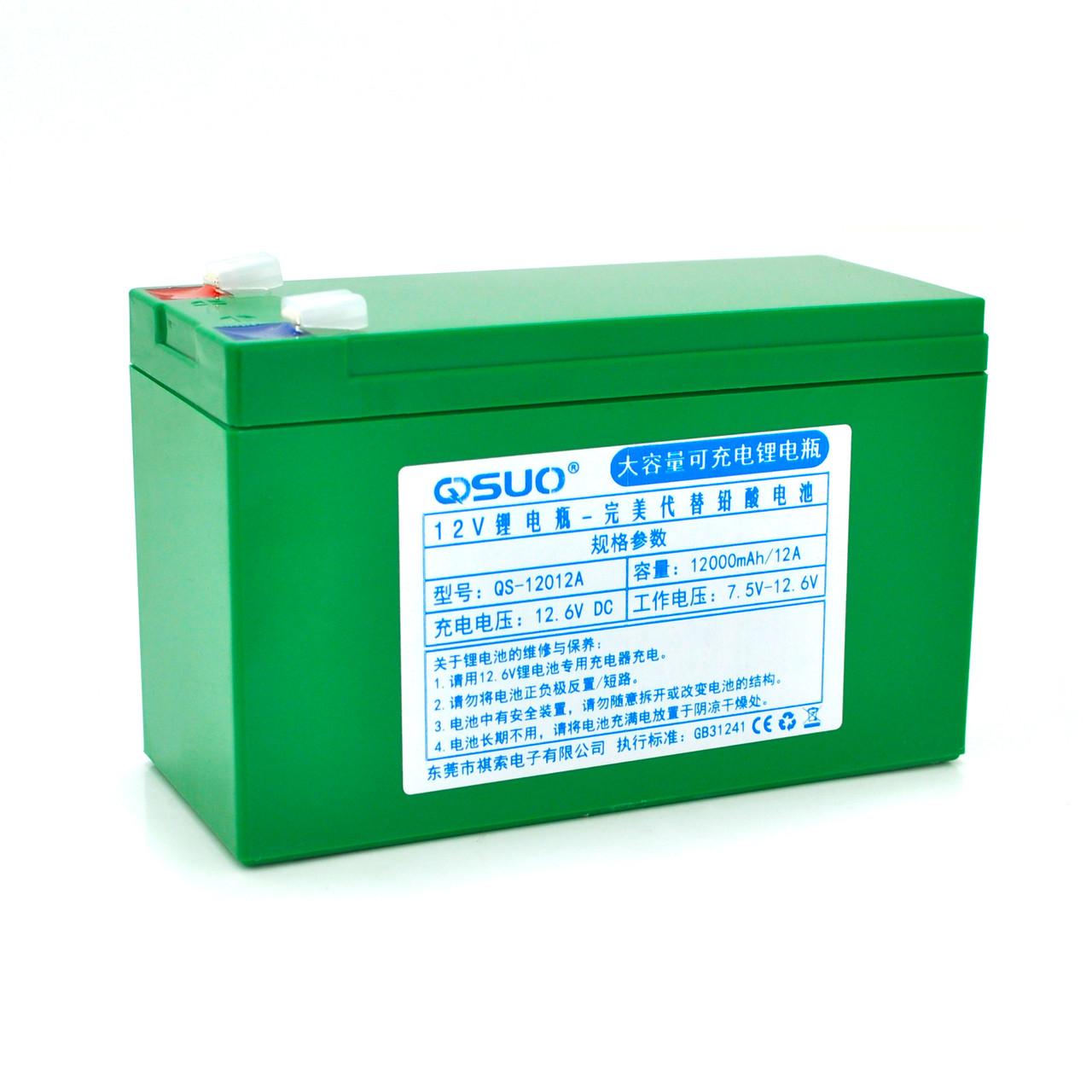 Акумуляторна батарея літієва QSuo QS-1208A 12V 8A