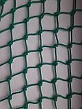 Сетка заградительная д 3,5 ячейка 7,5 сетка оградительная защитная сетка., фото 2