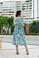 Женское летнее длинное красивое платье с открытыми плечами (42,44,46,48 )