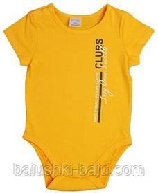 Боди футболка для новорожденного малыша (интерлок), р. 68