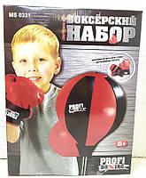 Детский набор для бокса Боксерская груша и перчатки, MS0331, для детей от 5 лет, в коробке, Подарок для