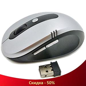 Компьютерная мышка G-108 - мышь беспроводная оптическая Серая