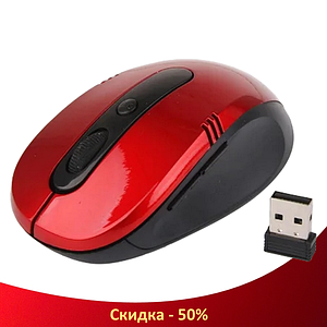 Компьютерная мышка G-108 - мышь беспроводная оптическая Красная