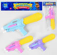 Водный пистолет ТК 28655 в кульке