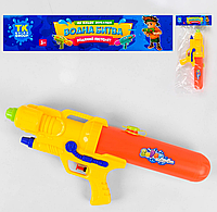 Водный пистолет ТК 03702 в кульке
