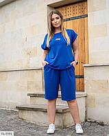 Летный прогулочный костюм женский легкий шорты с футболкой  больших размеров 50-62 арт. 265
