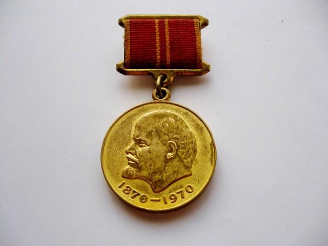 """Медаль """"За Доблестный Труд (100 лет Ленину)"""" Оригинал. Латунь."""