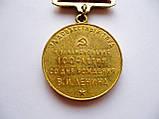 """Медаль """"За Доблестный Труд (100 лет Ленину)"""" Оригинал. Латунь., фото 5"""
