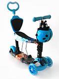 Дитячий триколісний самокат беговел з батьківською ручкою Scooter Smart 3 в 1 Вогонь і лід, фото 3