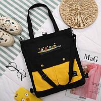 Сумка-рюкзак тканевая желто-черная для девушек новый тренд