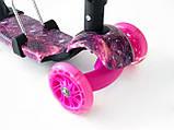 Дитячий триколісний самокат беговел з батьківською ручкою Scooter Smart 3 в 1 Рожевий галактика, фото 3