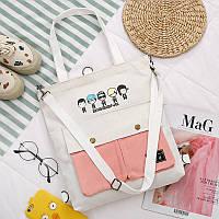 Сумка-рюкзак тканевая розово-белая для девушек новый тренд