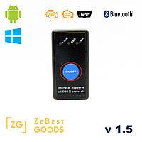Автосканер ELM327 OBD2 версія 1.5 Bluetooth 2.0 чіп PIC18F25K80 Android/Windows з кнопкою ON/OFF, фото 1
