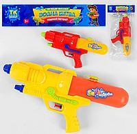 Водный пистолет ТК 97114 в кульке