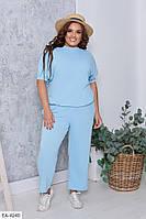 Спортивний костюм жіночий прогулянковий на літо з футболкою великі розміри батал 50-56 арт. 0180