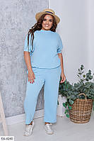 Женский спортивный костюм прогулочный на лето с футболкой большие размеры батал 50-56 арт. 0180