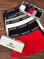 Набор мужского белья из 5 штук Lacoste Dark мужские боксерки нижнее белье боксеры мужские трусы набор