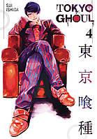 Tokyo Ghoul. Volume 4