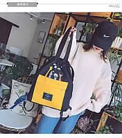 Сумка-рюкзак для дівчат з тканини, жовто-чорна новий тренд