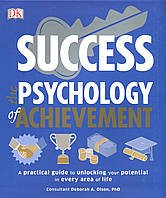 Success. The Psychology of Achievement. A Practical Guide to Unlocking Your Potential in Every Area of Life