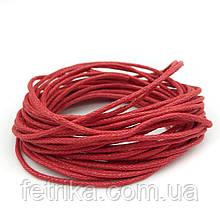 Шнур вощенный красный 1,5 мм