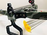 Арбалет со стрелами на присоске 0004, фото 2