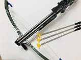 Арбалет со стрелами на присоске 0004, фото 4