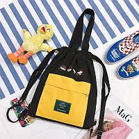 Сумка-рюкзак для дівчат з тканини, жовто-чорна модний тренд